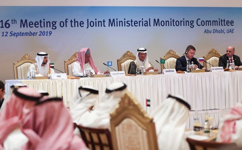 Saudi Arabia's new Energy Minister, Prince Abdulaziz bin Salman speaks at the joint Ministerial Monitoring Committee in Abu Dhabi