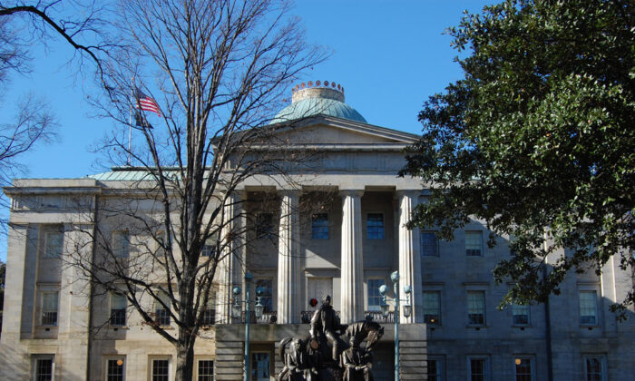 The Capitol building in Raleigh, NC. ([WT-shared] Bz3rk at wts wikivoyage)